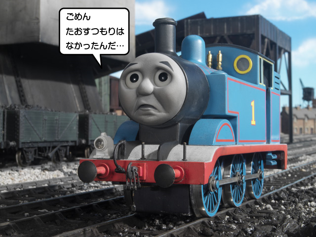 Image hectorthehorrid15 png thomas the tank engine wikia