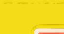 1953-55 logo2.png
