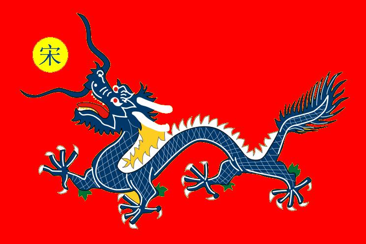 First Silk War (XI: Serica & Romanum) - Alternative History