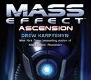 Mass Effect: Восхождение