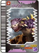 tank dinosaur king