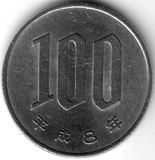 Usd connect coin