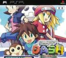 Mega Man Legends series images