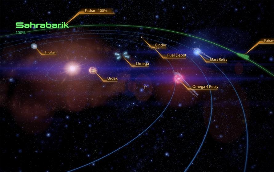 Sahrabarik - Mass Effect Wiki - Mass Effect, Mass Effect 2 ...