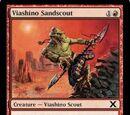 Viashino Sandscout