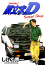 AS-Initial-D-Second-Stage.jpg