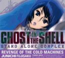 Revenge of the Cold Machines