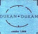 Osaka 1984
