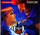 Street Fighter Alpha 2 Images