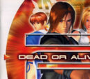 Dead or Alive 2/Merchandise