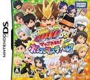 Katekyo Hitman Reborn! DS: Mafia Daishuugou Vongola Festival