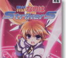 Nanoha StrikerS (Booster)
