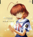 Clannad-after-story-cover.jpg