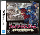 Fire Emblem: Shin Monshō no Nazo ~Hikari to Kage no Eiyū~