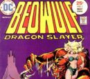 Beowulf Vol 1 1