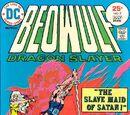 Beowulf Vol 1 2