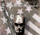 Captain America Vol 4 15/Images