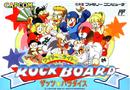 RockBoardBox.png