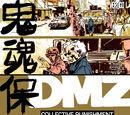 DMZ Vol 1 56