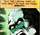 DC Comics Presents Vol 1 26/Images