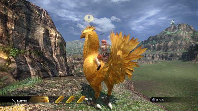 how to change the color of your chocobo ffxiv