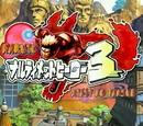 ¡Finalmente un Choque! ¡¡Jōnin vs Genin!! ¡¡Indiscriminada Reunión Magnifico Torneo Cuerpo a Cuerpo!!
