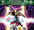 Dethbuster-Zero
