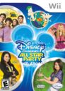 Disney Channel All Star Party Cover.jpg