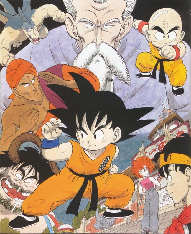 Dragon Ball Wiki