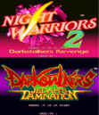DarkStalkers Hack Title Screen.png