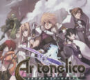 Ar tonelico: Melody of Elemia Original Soundtrack