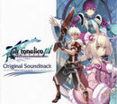 Ar tonelico Qoga: Knell of Ar Ciel Original Soundtrack