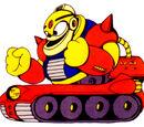 Guts Tank