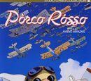 Porco Rosso (Film)