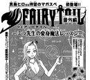Mira-Sensei's Transforming Magic Class