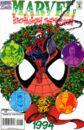 Marvel Holiday Special Vol 1 1994.jpg