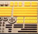 871 Supplementary Set