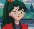 Aya (Kanto)
