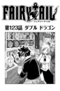 Cover Kapitel 123.png