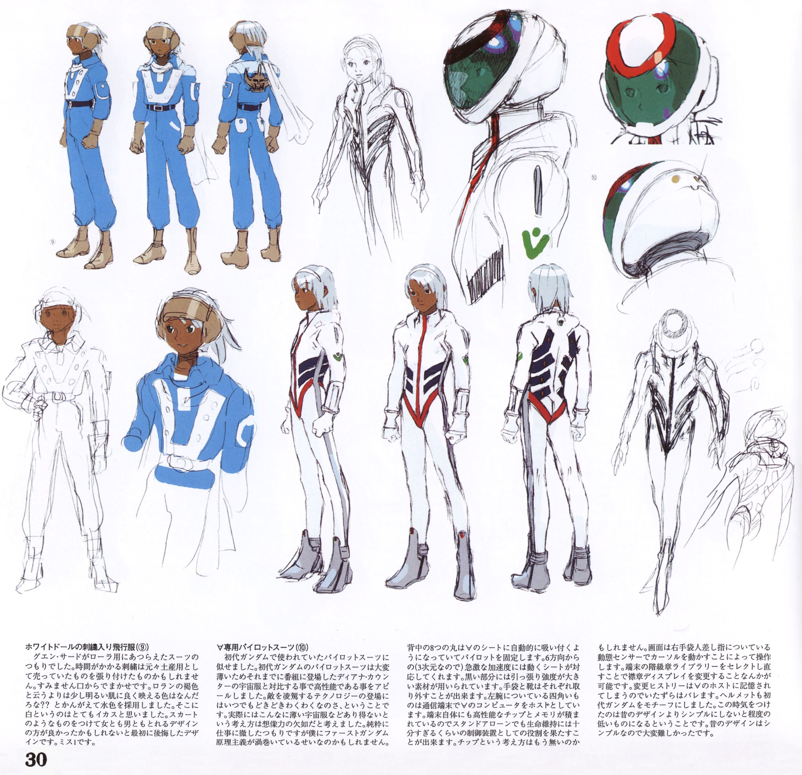 Character Design Artbook : Image loran design turn a artbook g gundam wiki