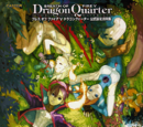 Breath of Fire: Dragon Quarter Images
