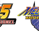 Mega Man Battle Network 5 Images