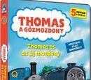 Thomas and the New Locomotives