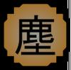[Petición] Elemento Jinton (P), Técnicas de polvo. 100px-0,101,0,100-Elemento_Polvo