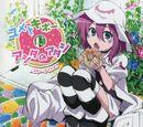 Yume to Kibou to Ashita no Atashi (Single Album)