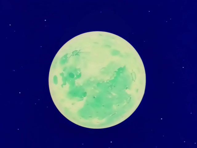 Full Moon Dragon: Dragon Ball Wiki