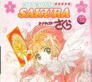 Tomo 1 del manga CardCaptor Sakura