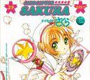 Tomo 7 del manga CardCaptor Sakura