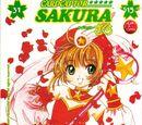 Tomo 8 del manga CardCaptor Sakura
