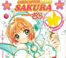 Tomo 9 del manga CardCaptor Sakura